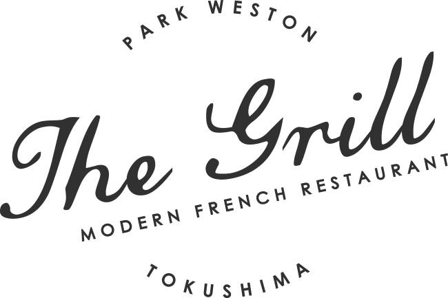 PARK WESTON The grill MODERN FRENCH RESTAURANT TOKUSHIMA